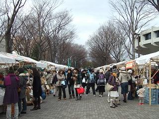2008_0124asaichi0034.jpg
