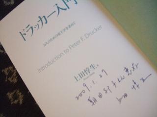 2008_0127mitu0054.jpg