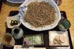 2008_1215yamagata0010.jpg