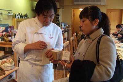 2008_1215yamagata0132.jpg