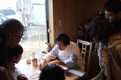 2008_1215yamagata0142.jpg