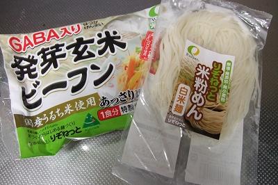 2008_1215yamagata0156.jpg