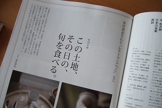 2009_0623sumu0002.jpg