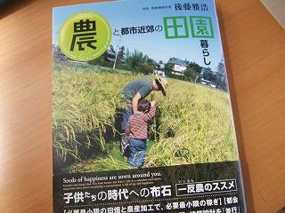 2009_0919gochan0002.jpg