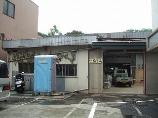 e-2008_0520slow0029.jpg