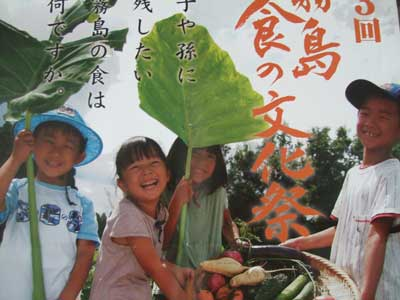 kirishima4.jpg