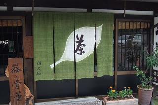 s-2007_0707maniwa0046.jpg