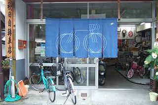 s-2007_0707maniwa0065.jpg