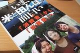s-2007_0721zoukan0001.jpg