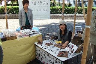 s-2007_1022asaichi0710210004.jpg