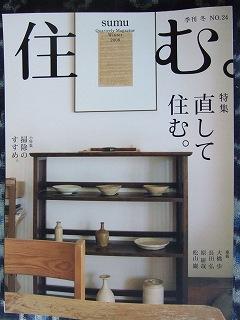 s-2007_1224asaichi0007.jpg