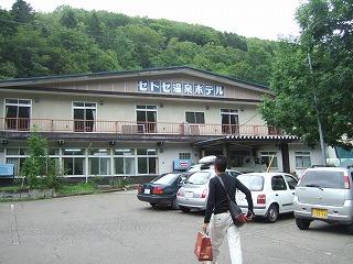 2008_0829engaru0099.jpg