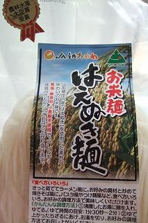 2008_0915asaichi0050.jpg
