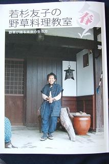 2008_1118chie20006.jpg