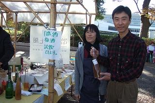 2008_1123asaichi0010.jpg