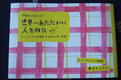 2008_1218books0005.jpg