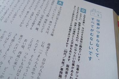 2008_1218books0006.jpg