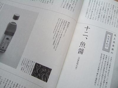 2008_1223joji0022.jpg