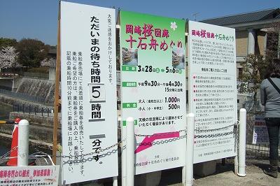 2009_0410kyoto0057.jpg