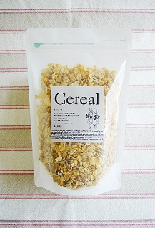 cereal徳用.jpg
