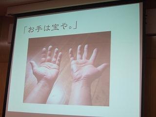 e-2008_0304sansonjuku0028.jpg
