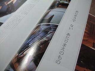 e-2008_0621sumu0019.jpg