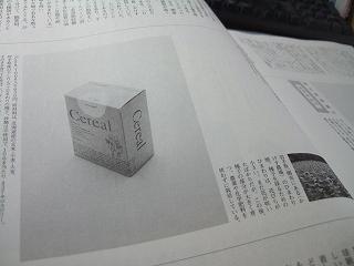 e-2008_0621sumu0020.jpg
