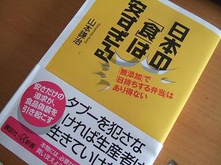 e-2008_0731yasui0003.jpg
