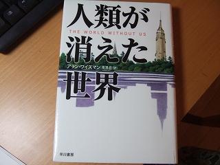 e-2008_0807goya0003.jpg
