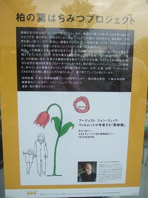 ee-2008_0503kashiwa0036.jpg