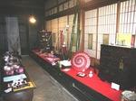harumachi 008s.jpg