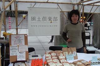 s-2007_0609NTVasaichi0055.jpg