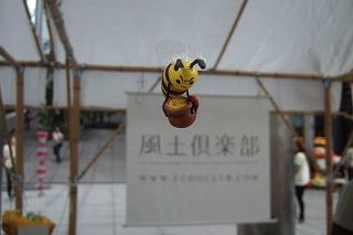 s-2007_0609NTVasaichi0058.jpg