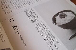 s-DSCF2813.jpg